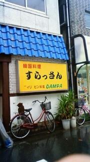 2011/05/29 16:58