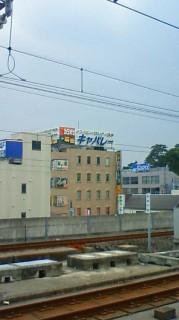 2011/06/01 15:12