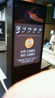2011/06/11 12:29