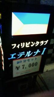 2011/06/20 22:01