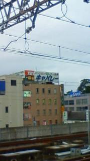 2011/07/19 16:44