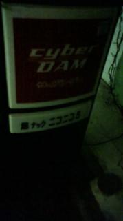 2011/07/25 22:02