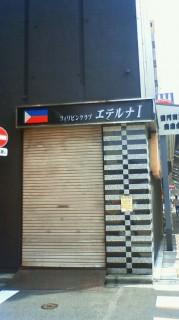 2011/08/23 14:45