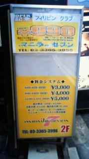 2011/09/05 16:55