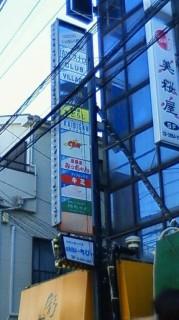 2011/10/04 12:55