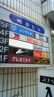 2011/10/13 13:28