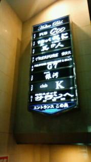 2011/10/21 18:06