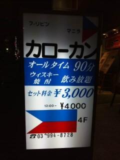 DSC_0129_2.JPG
