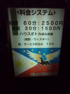 DSC_0255_2.JPG