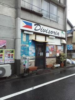 DSC_0269_2.JPG