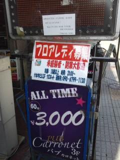 DSC_0455_2.JPG