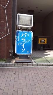 DSC_0503_2.JPG