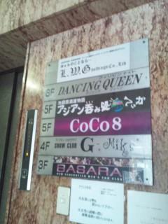 DSC_0641_3.JPG