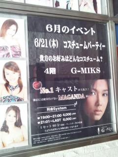 DSC_0643_3.JPG
