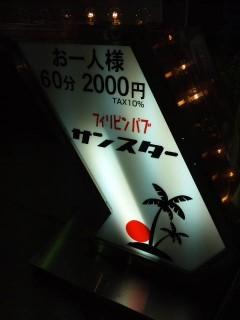 DSC_0678.JPG