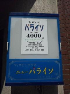 DSC_0680_3.JPG