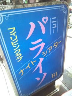 DSC_0681_3.JPG