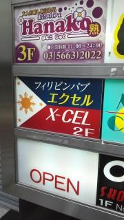 DSC_0725_2.JPG