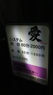DSC_0766.JPG