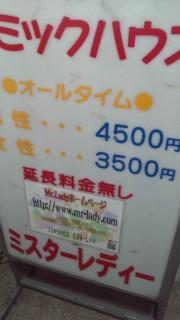 DSC_0855.JPG