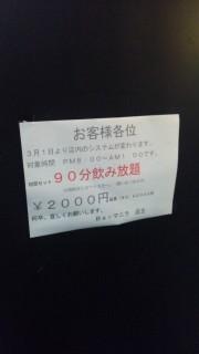DSC_0510_2.JPG