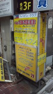 DSC_0513_4.JPG