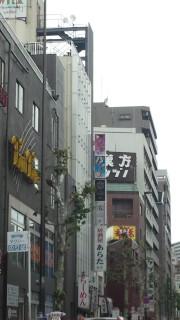 DSC_0518_2.JPG