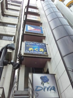 DSC_0671_3.JPG