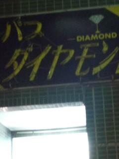 DSC_0681_2.JPG